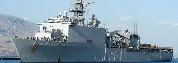 Defensa militar y nacional